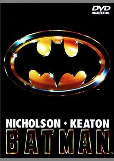 バットマン (1989)