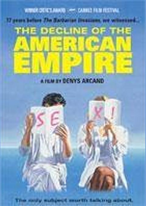アメリカ帝国の滅亡