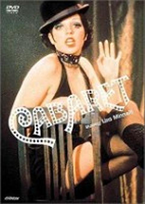 キャバレー (1971)