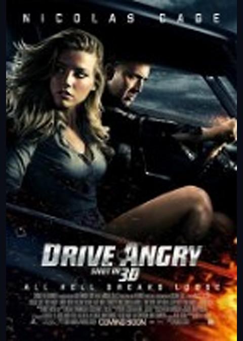 ドライブ・アングリー3D