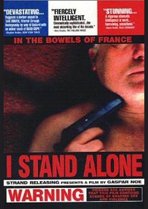 カノン (1998)