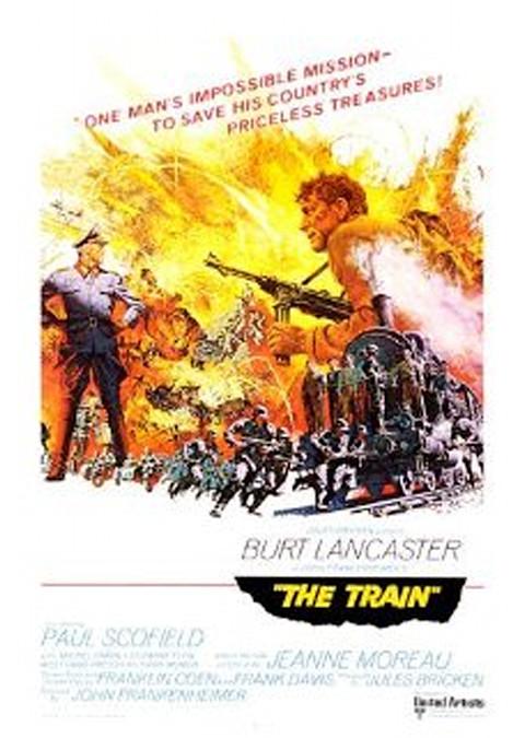大列車作戦