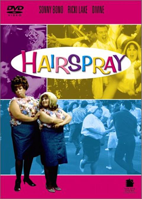 ヘアスプレー (1989)