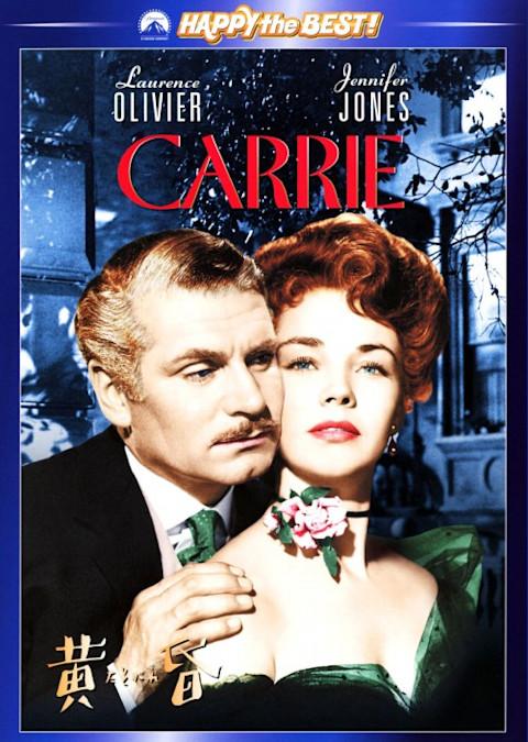 黄昏(1951)