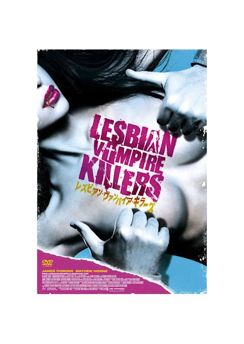 KILLERS キラーズ (2002)