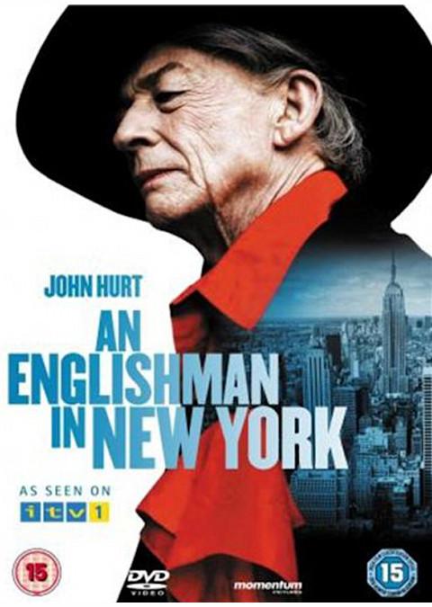 イングリッシュマン in ニューヨーク