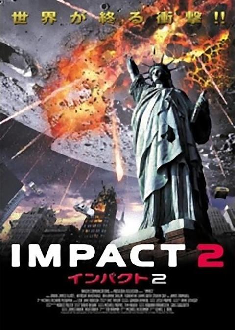 IMPACT2 インパクト2