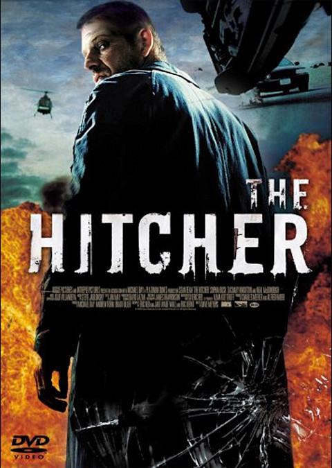 ヒッチャー(2007)