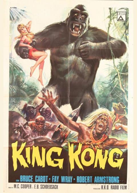キングコング (1933)