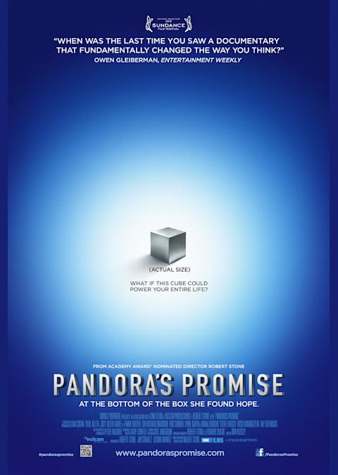パンドラの約束