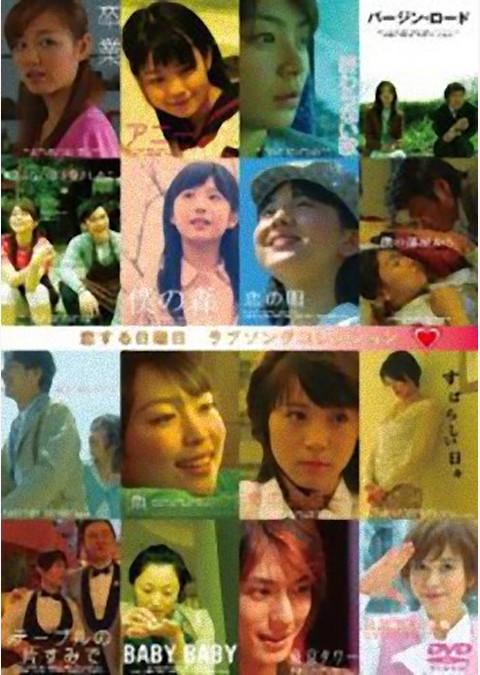 ハロー・グッバイ(2005)