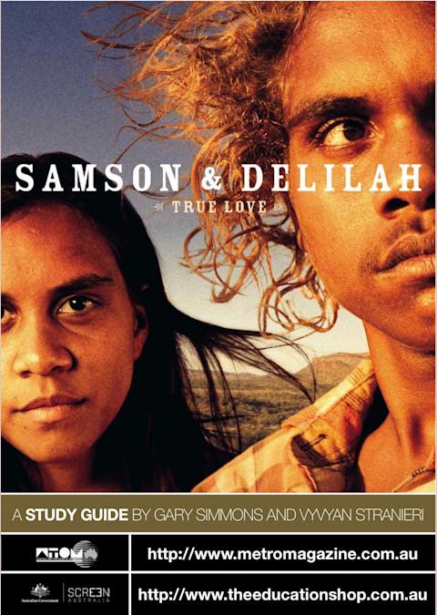 サムソンとデリラ