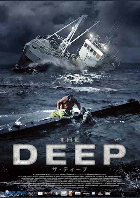 ザ・ディープ (2012)