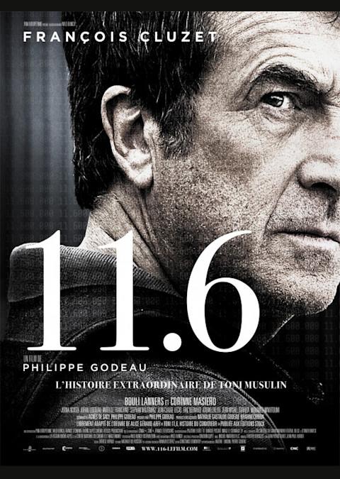 11.6〜最強の現金強奪犯