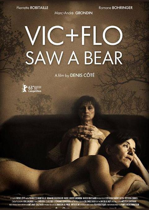 ヴィクとフロ、熊に会う