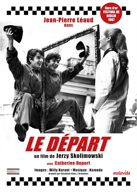 出発 (1967)