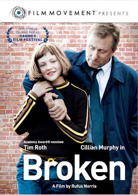 ブロークン (2012)