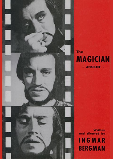 魔術師 (1958)