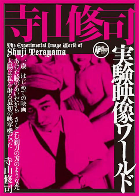 檻囚 (1962)