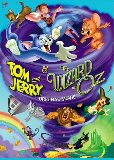 トムとジェリー オズの魔法使