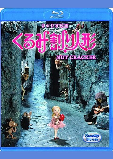 くるみ割り人形 (1979)