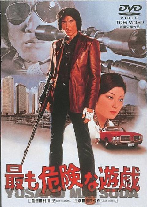 1978年公開の映画一覧