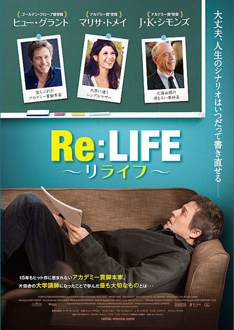 Re:LIFE リライフ