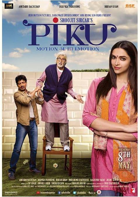 ピクー (2015)