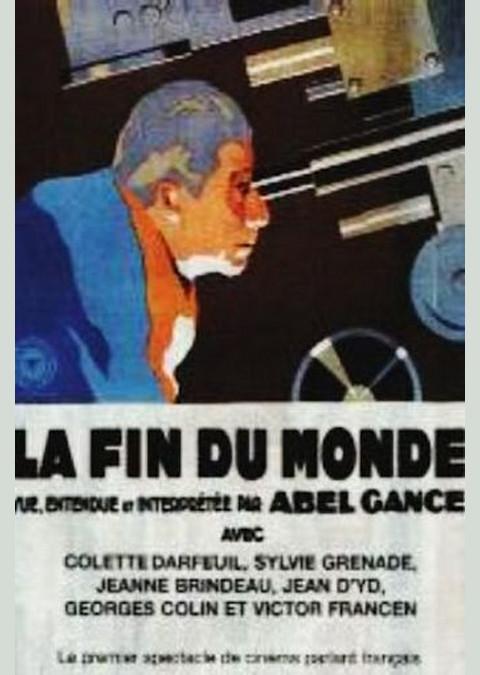 世界の終り (1930)