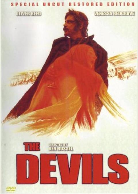 肉体の悪魔 (1971)
