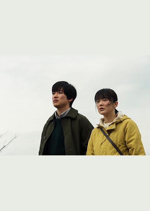 望郷(2017)