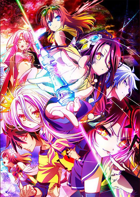 ノーゲーム・ノーライフ ゼロ(2017)