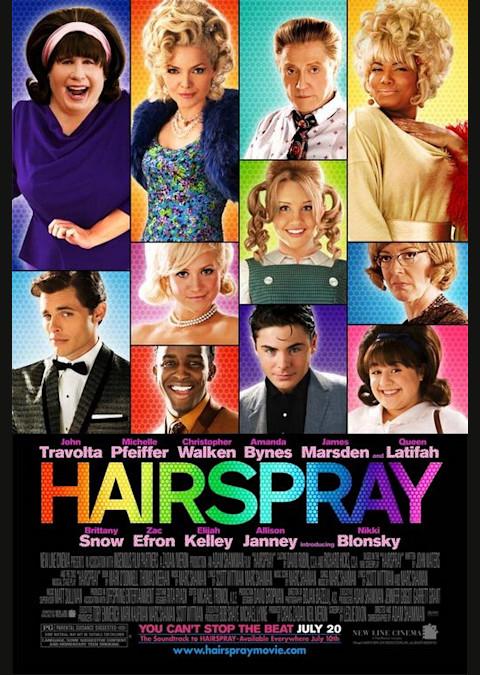 ヘアスプレー (2007)