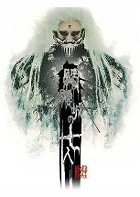 髑髏城の七人~アオドクロ