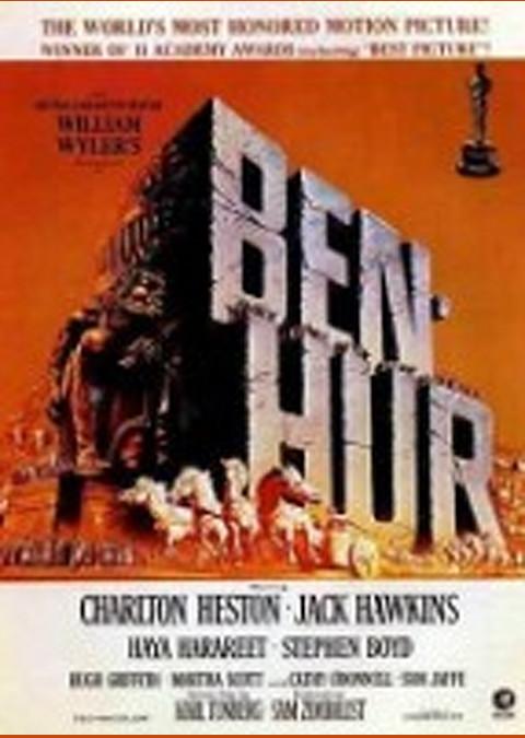 ベン・ハー (1959)