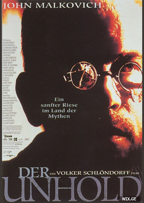 魔王(1996)
