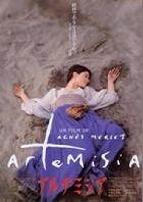 アルテミシア