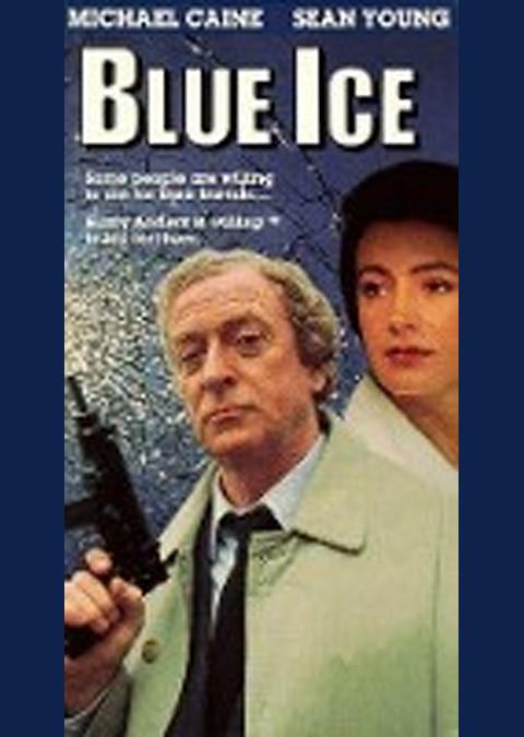 ブルー・アイス
