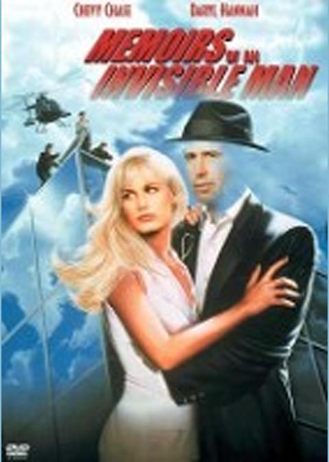 透明人間(1992)