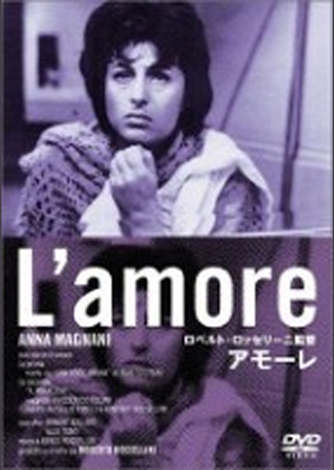 アモーレ (1948)