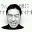 Akio_Kamada
