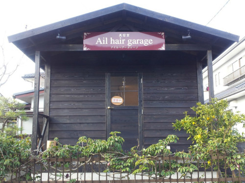 Ail hair garage