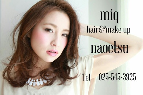 miq HAIR & MAKE UP 直江津店