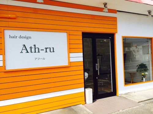 hair design Ath-ru