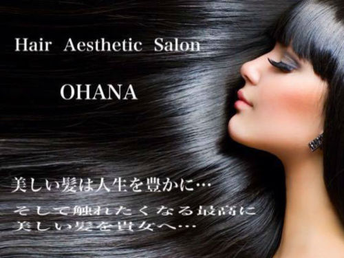 Hair Aesthetic Salon OHANA