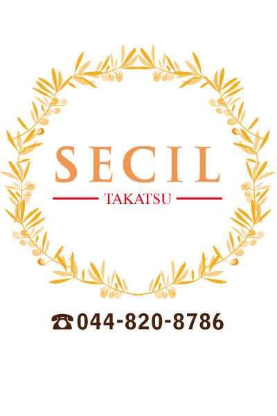 SECIL 高津店