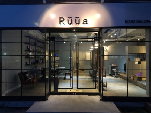 Ruua kind salon