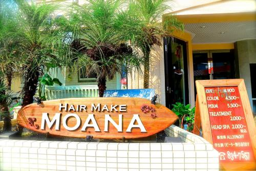 HAIR MAKE MOANA