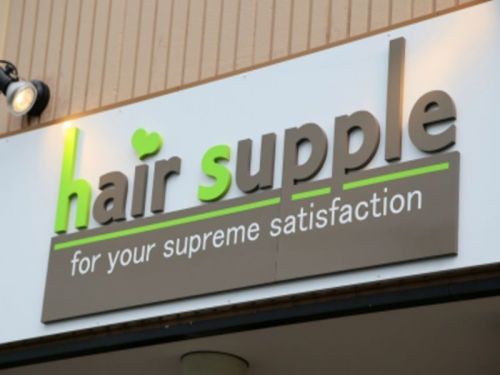 hair supple