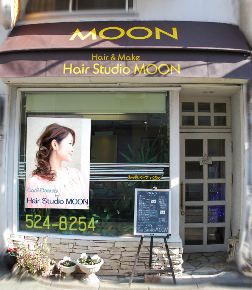 Hair Studio MOON